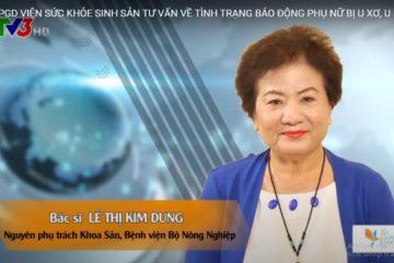 Nguyên PGĐ Viện Sức khỏe sinh sản tư vấn về tình trạng báo động phụ nữ bị u xơ, u nang trên VTV3